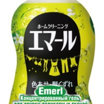 Emarl bottle_Front_A0914